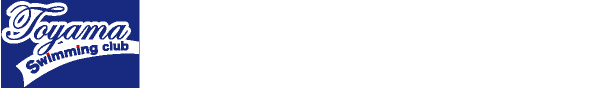 富山スイミングクラブ荒川校